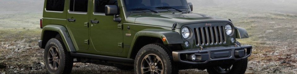 75th Anniversary Special Edition Jeep Wrangler